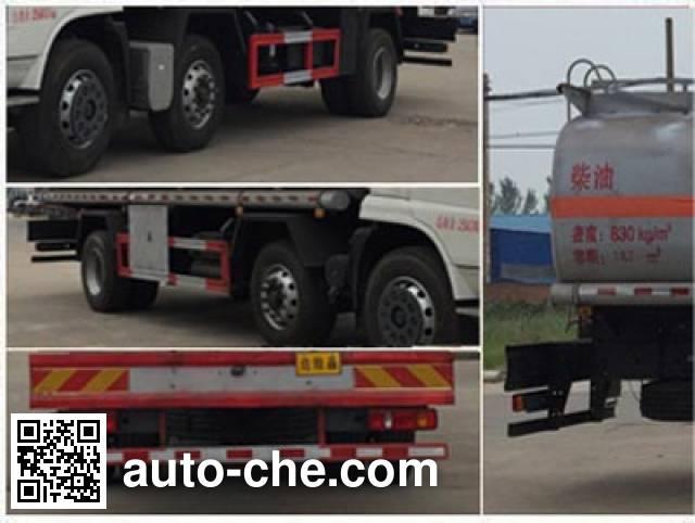 Chengliwei CLW5253GYYD5 oil tank truck