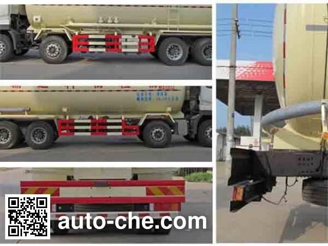 程力威牌CLW5310GFLD4低密度粉粒物料运输车