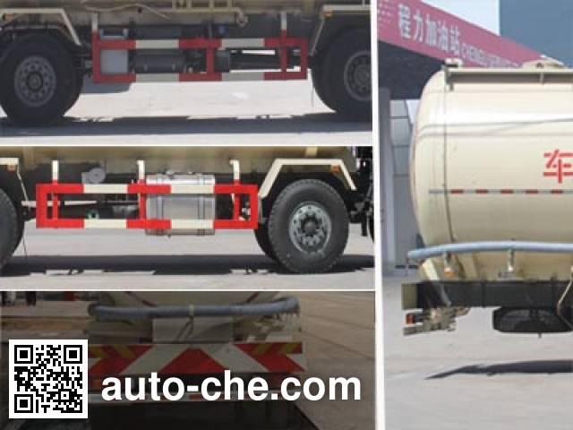 程力威牌CLW5310GFLZ5低密度粉粒物料运输车