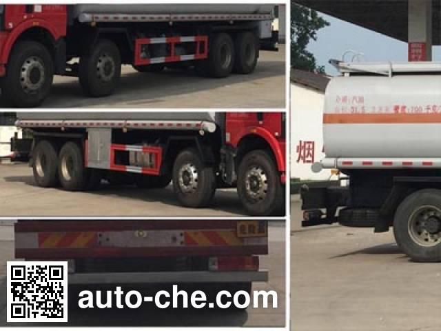 Chengliwei CLW5320GYYC5 oil tank truck