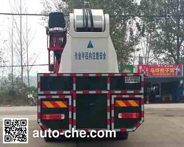 Chengliwei CLW5430JQZZ5 truck crane