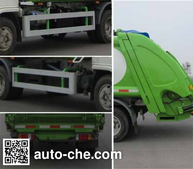 CIMC Lingyu CLY5073ZYSQLE5 garbage compactor truck