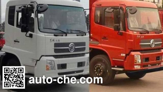 CIMC Lingyu CLY5120ZBG5 tank transport truck