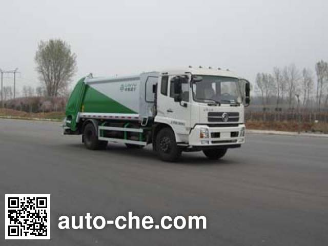 CIMC Lingyu CLY5161ZYSDFE5 garbage compactor truck