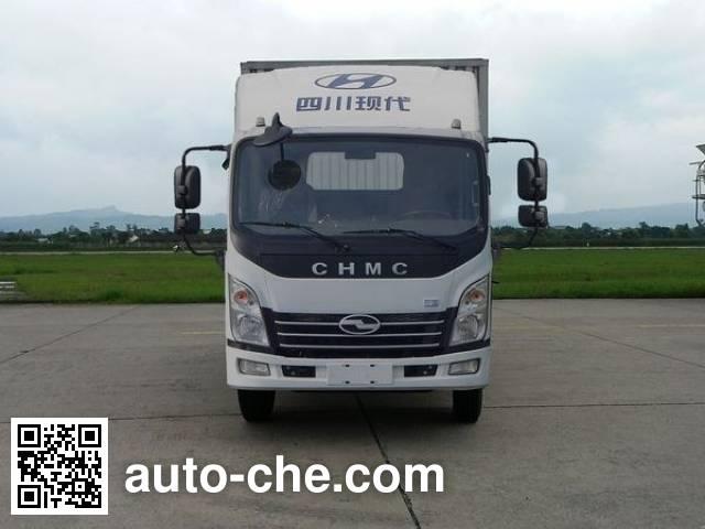 CNJ Nanjun CNJ5044XXYZDB33M box van truck