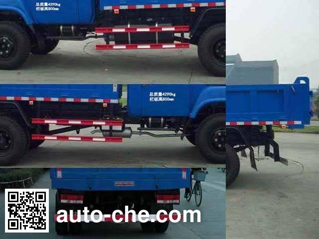 CNJ Nanjun CNJ3040LD42M dump truck
