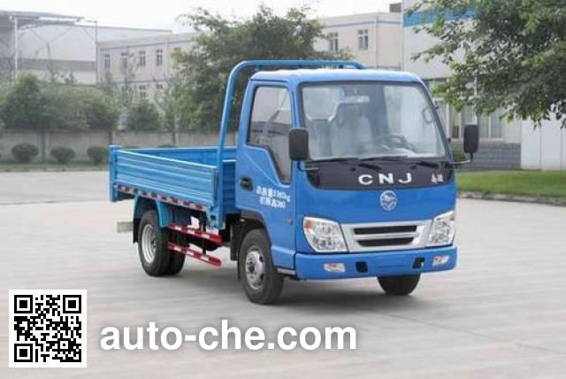 CNJ Nanjun CNJ3040ZWDA26M dump truck