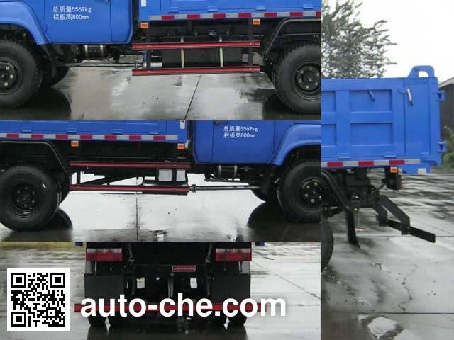 CNJ Nanjun CNJ3060LD39M dump truck