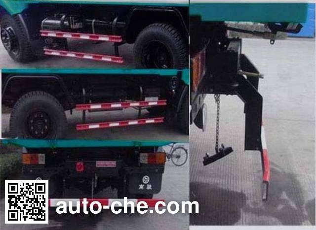 CNJ Nanjun CNJ3060ZQP37B dump truck
