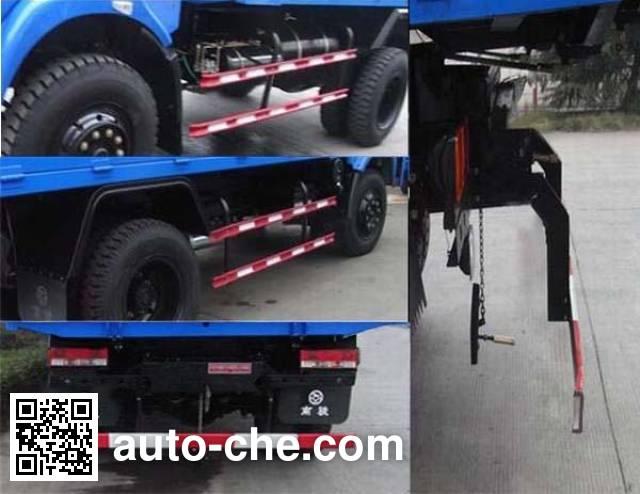 CNJ Nanjun CNJ3140ZGP42B dump truck