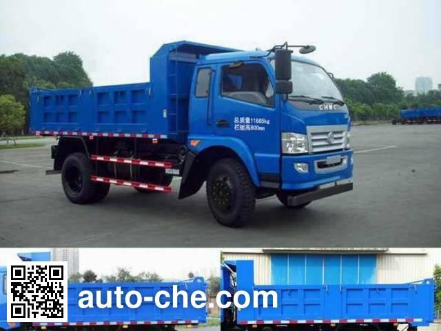 CNJ Nanjun CNJ3120ZGP38M dump truck