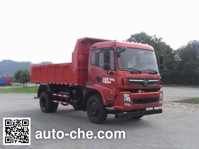CNJ Nanjun CNJ3120ZRPA39M dump truck