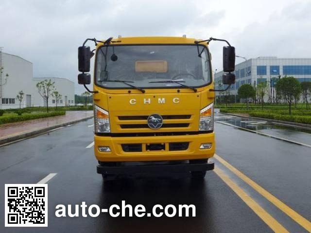 CNJ Nanjun CNJ3160ZQP39M dump truck