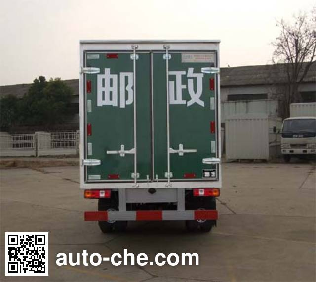 Putian Hongyan CPT5020XYZBEV electric postal van