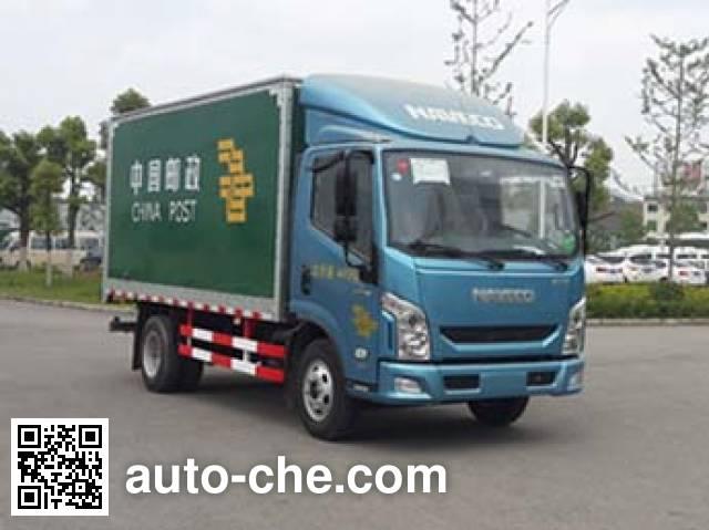 Putian Hongyan CPT5040XYZNJV postal vehicle