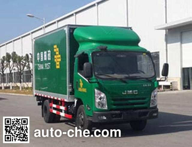 Putian Hongyan CPT5070XYZJL postal vehicle