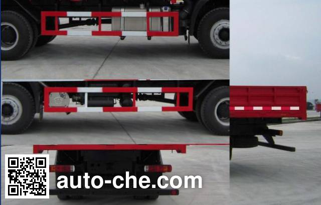 红岩牌CQ1165HMG461载货汽车