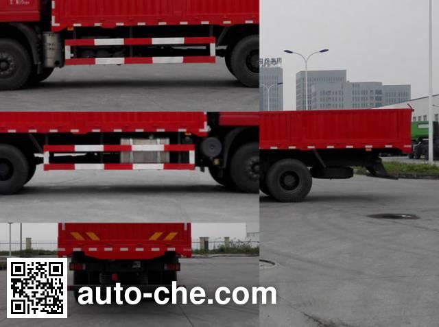 红岩牌CQ1255HMG444载货汽车