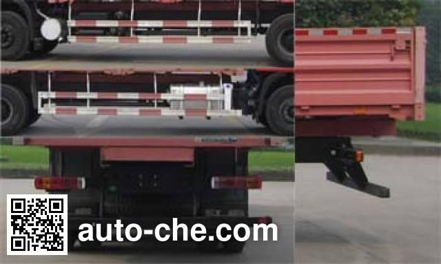 红岩牌CQ1255HMG594载货汽车