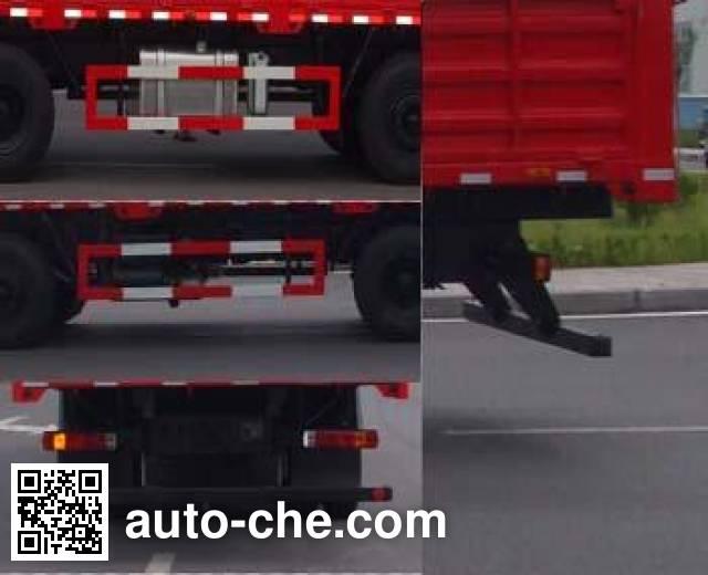 红岩牌CQ1255HTG444载货汽车