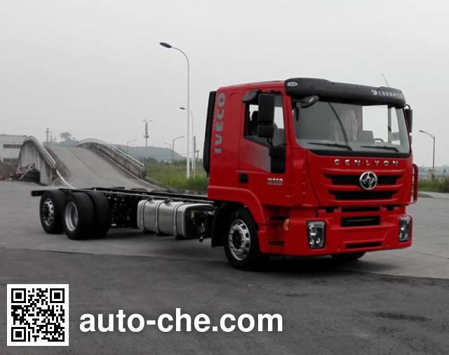SAIC Hongyan CQ1256TCLHMVG563 truck chassis