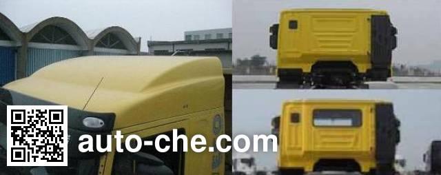 红岩牌CQ5315CCQHMG466畜禽运输车