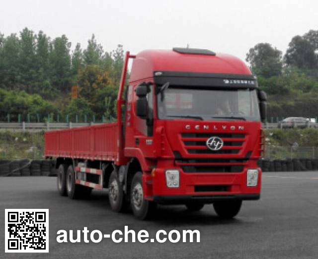 红岩牌CQ1316HXVG466H载货汽车