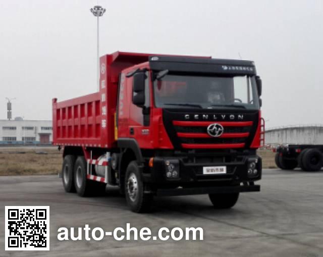 SAIC Hongyan CQ3256HTVG384S dump truck