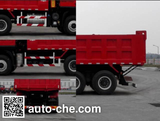 红岩牌CQ3256HTVG424L自卸汽车