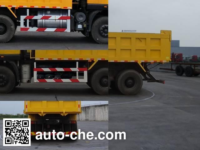 红岩牌CQ3256HXVG384S自卸汽车