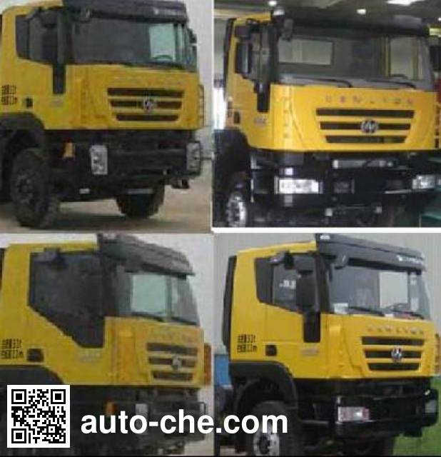 SAIC Hongyan CQ5256GJBHTG384TB concrete mixer truck