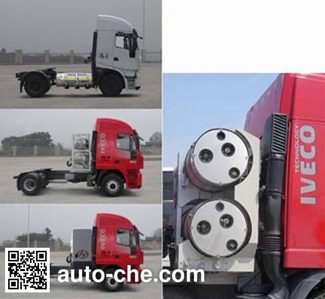 红岩牌CQ4186HMG381TAC集装箱半挂牵引车