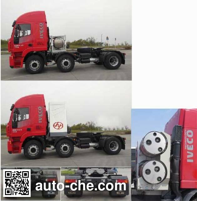 SAIC Hongyan CQ4256HTG303TC container carrier vehicle