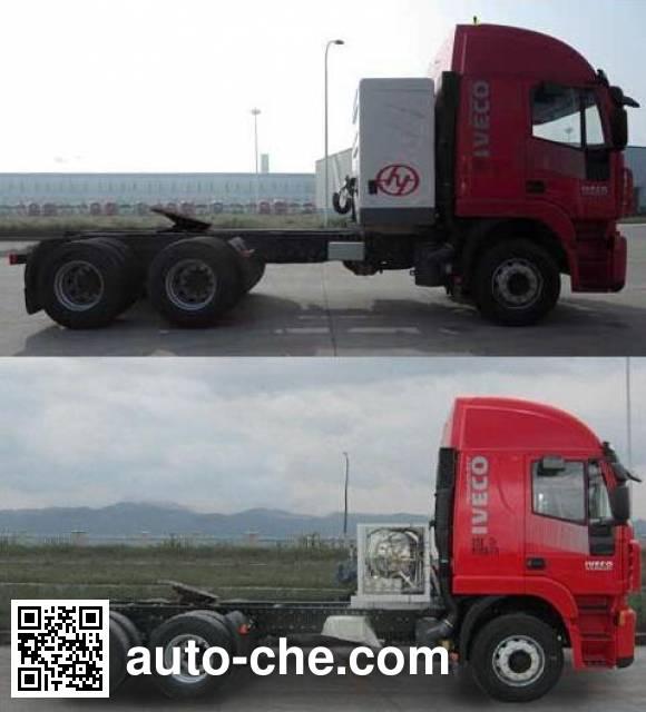 红岩牌CQ4256HTG384TAC集装箱半挂牵引车
