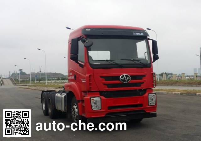SAIC Hongyan CQ4256ZTVG334C container carrier vehicle