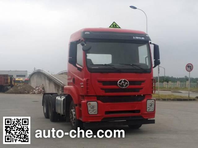 SAIC Hongyan CQ4256ZTVG334U dangerous goods transport tractor unit