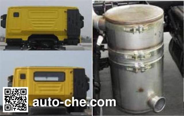 SAIC Hongyan CQ5255ZLJHMG384 dump garbage truck