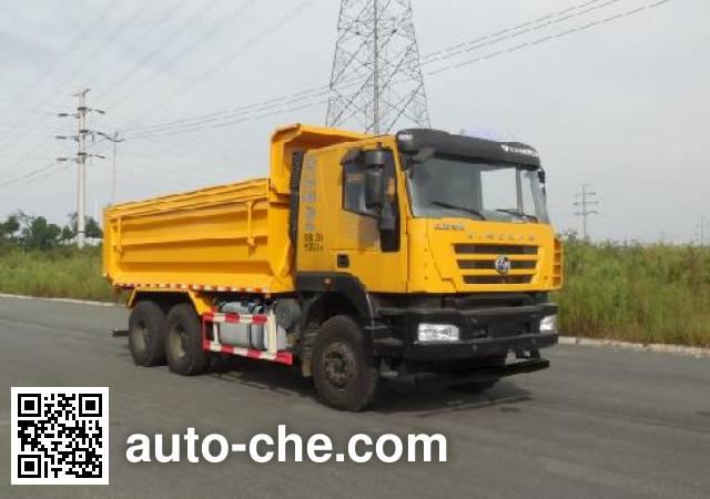 SAIC Hongyan CQ5255ZLJHMVG404S dump garbage truck