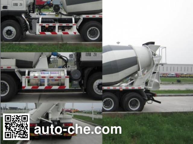红岩牌CQ5256GJBHTG444TB混凝土搅拌运输车