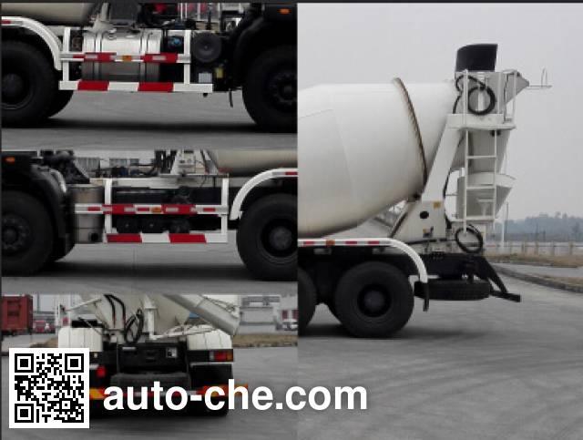 红岩牌CQ5256GJBHTVG424H混凝土搅拌运输车