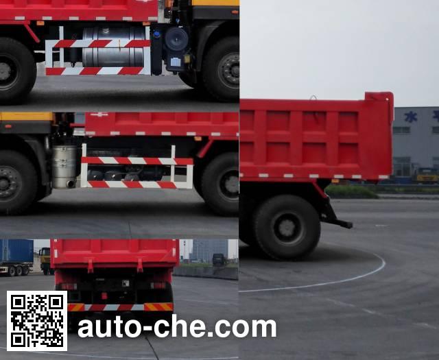 红岩牌CQ3256HTDG384BS自卸汽车