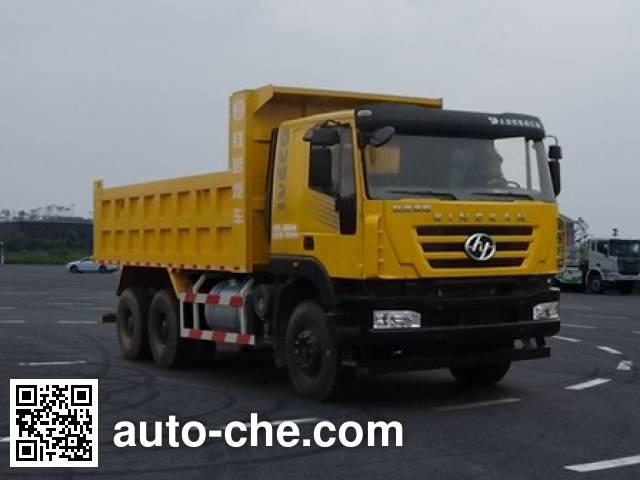 SAIC Hongyan CQ5256ZLJHXVG404L dump garbage truck