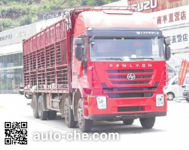 红岩牌CQ5314CCQHMG466畜禽运输车