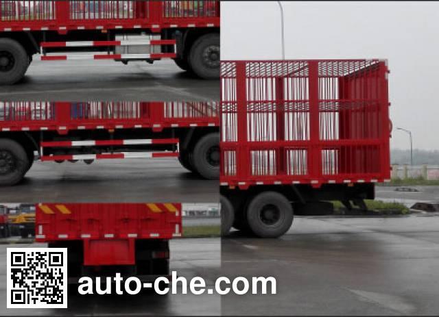 红岩牌CQ5316CCQHTVG466V畜禽运输车
