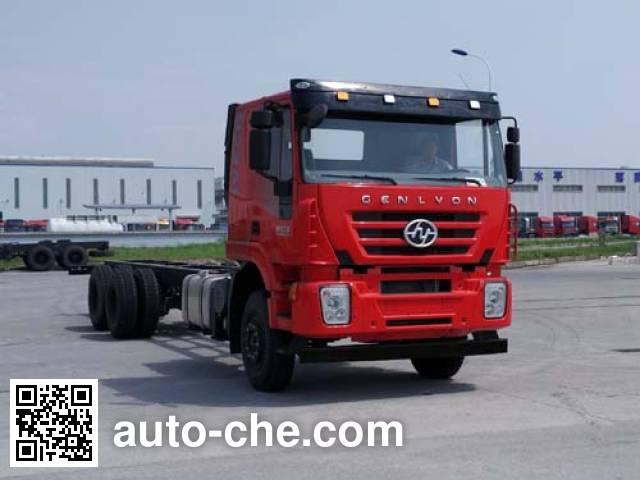 SAIC Hongyan CQ5346TXHTVG47-594A special purpose vehicle chassis