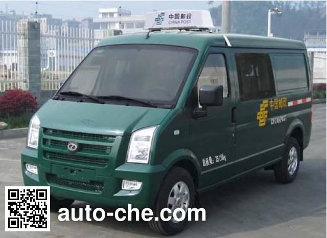 Ruichi CRC5030XYZA-LBEV electric postal van