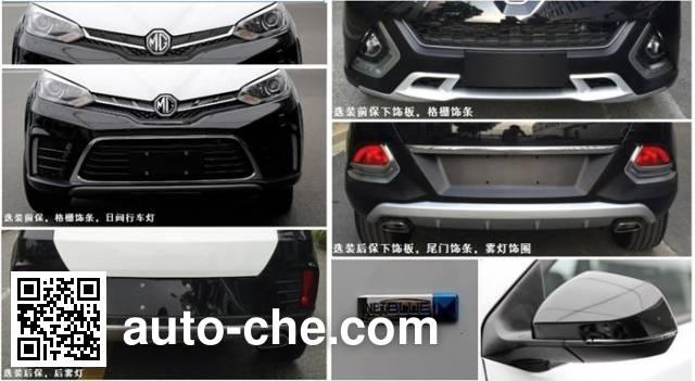 MG CSA5022XDWD mobile shop