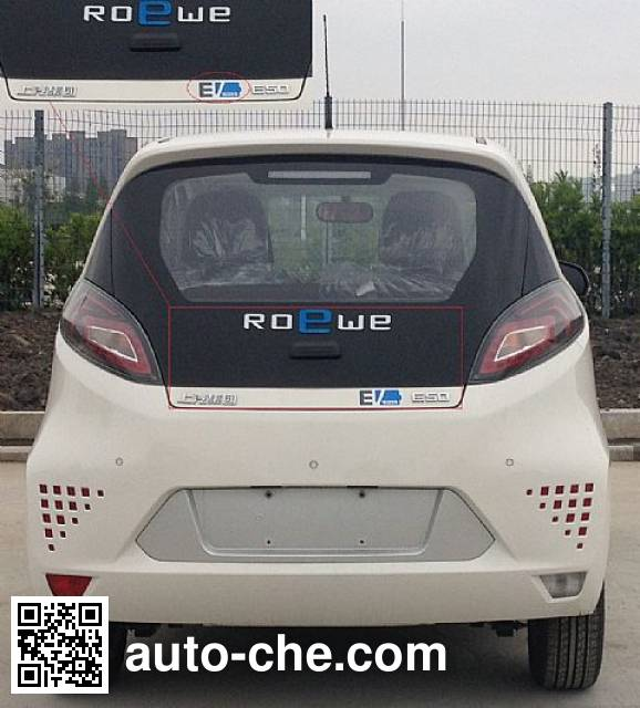 Roewe CSA7000BEV electric car