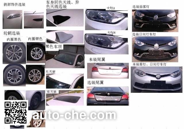 MG CSA7182TDMP car