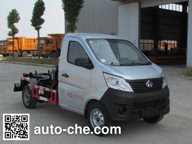 XGMA Chusheng CSC5027ZXXSC5 detachable body garbage truck